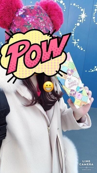 みこと|上野・浅草デリヘルの最新写メ日記