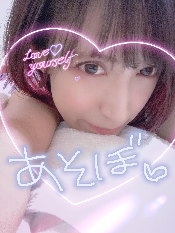 「今日も一日おつかれさ」12/04(12/04) 17:36 | リカの写メ・風俗動画