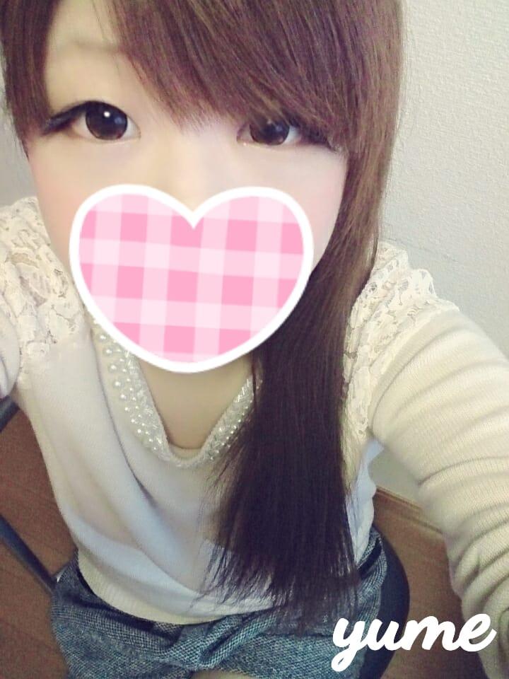 「ありがとう\(^o^)/」11/17(11/17) 02:57 | 夢の写メ・風俗動画