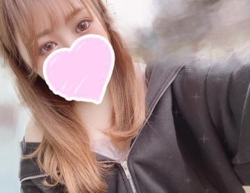 るな|上野・浅草デリヘルの最新写メ日記