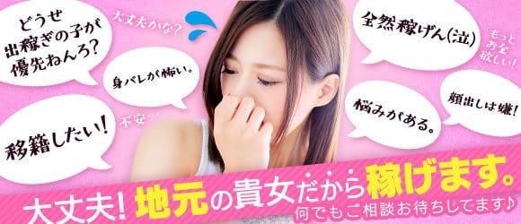 リオン|金沢風俗の最新写メ日記