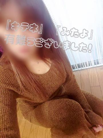 あかね 北九州・小倉風俗の最新写メ日記