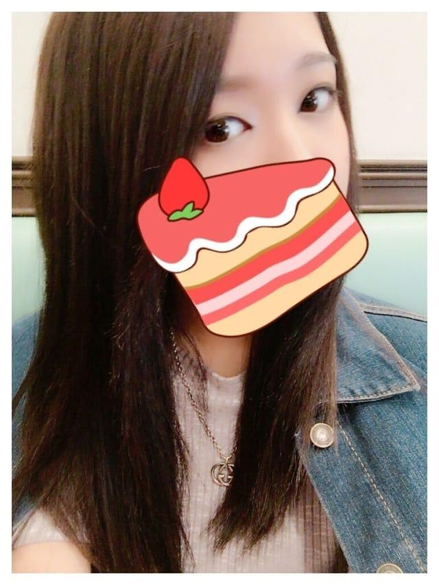 「ちる、しゅきぃーん」11/17(11/17) 21:27 | れいちるの写メ・風俗動画