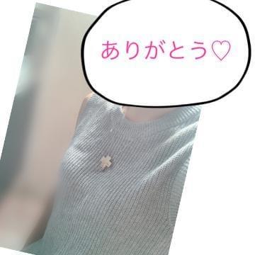 「こんにちは」12/08(12/08) 10:07 | あさみの写メ・風俗動画