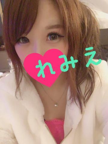 「ありがとう!」11/18(11/18) 00:45 | れみえの写メ・風俗動画