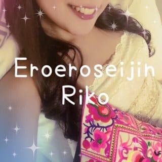 「R♡かずくんへ♡」11/18(11/18) 03:09 | りこの写メ・風俗動画