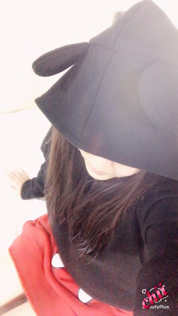 「お礼\❤︎/」11/18(11/18) 06:57   ちいの写メ・風俗動画