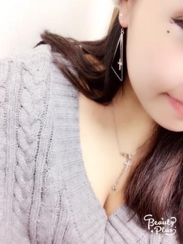 「こんばんは!」11/18(11/18) 07:04   かほの写メ・風俗動画