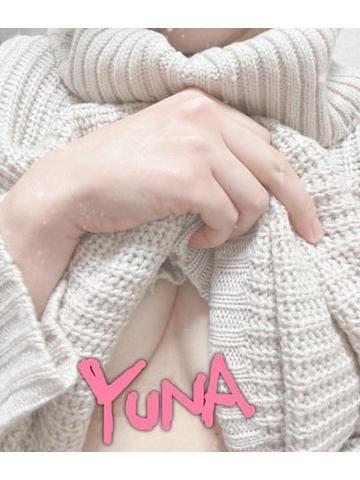 「久しぶりの出勤」12/09(12/09) 17:47 | ゆなの写メ・風俗動画
