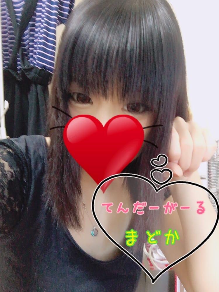 「出勤ヾ(*´∀`*)ノ」11/18(11/18) 13:56   まどかの写メ・風俗動画