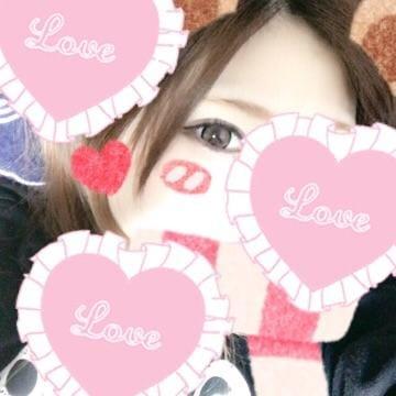 「むずい〜」11/18(11/18) 14:12 | ★もえ★の写メ・風俗動画