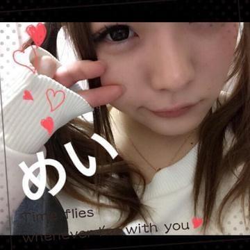「赤坂のUさん♡」11/19(11/19) 03:22 | めいの写メ・風俗動画