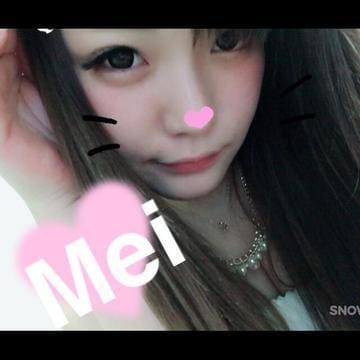 「今日も☆」11/19(11/19) 03:28 | めいの写メ・風俗動画