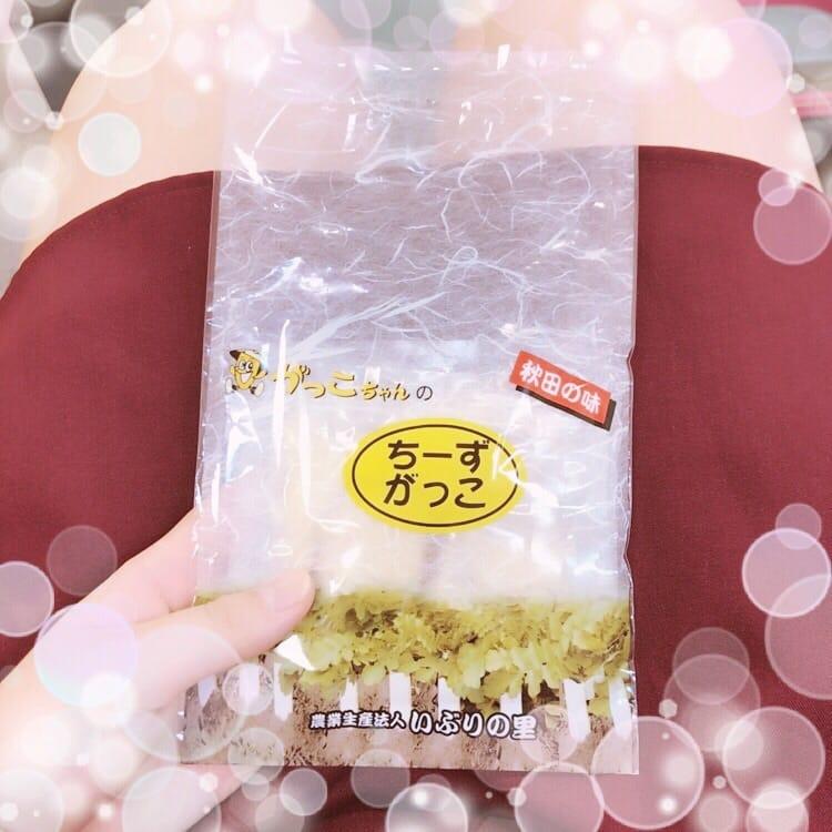 「すき!!」11/19(11/19) 06:43   もなかの写メ・風俗動画
