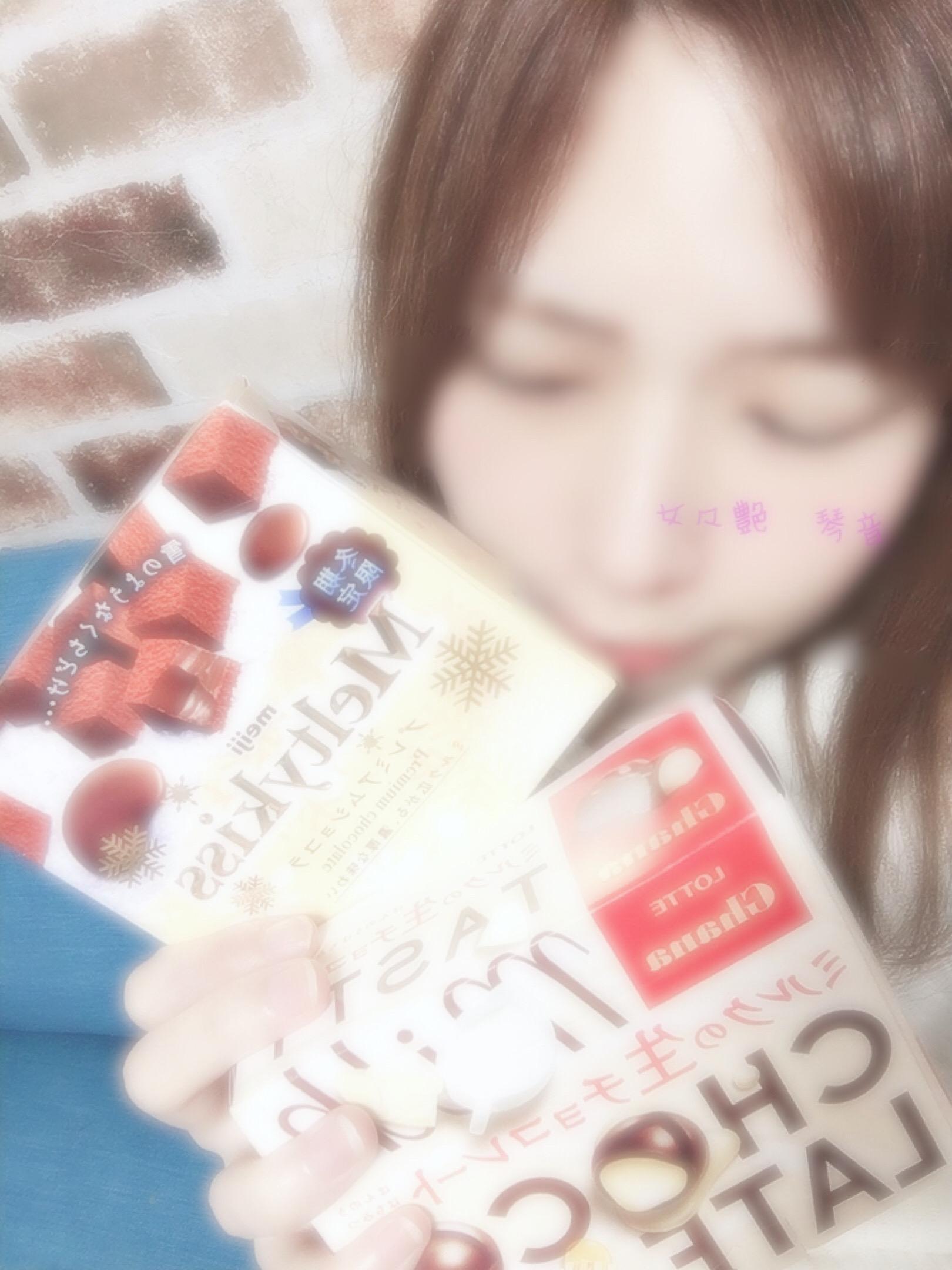 「こんにちは」12/15(12/15) 12:08 | 琴音(ことね)の写メ・風俗動画