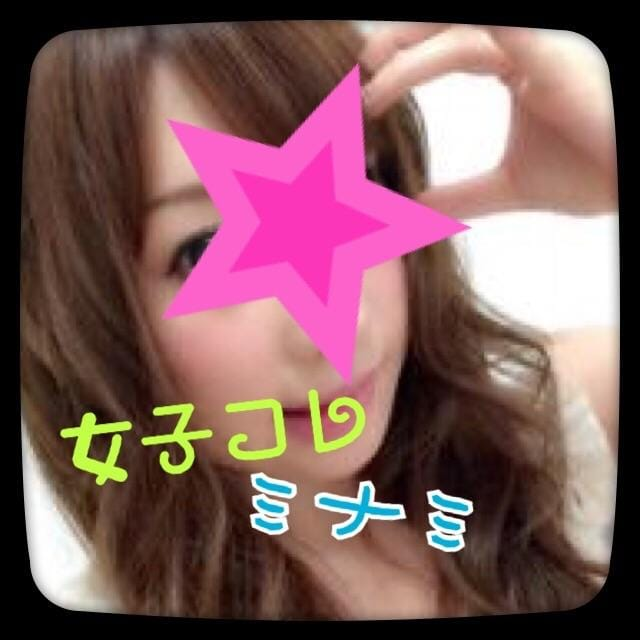 「お腹空いたぽよ!」11/20(11/20) 14:15 | みなみの写メ・風俗動画