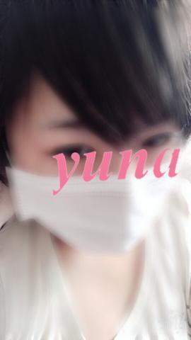 「お詫び」11/20(11/20) 16:13 | ゆなの写メ・風俗動画