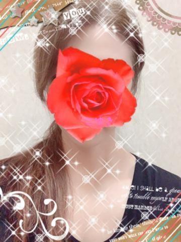 「こんにちは」12/18(12/18) 14:47   こゆきの写メ・風俗動画