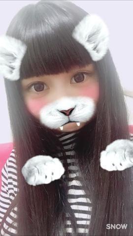 「待ってるよ!♡」11/21(11/21) 13:48 | ななの写メ・風俗動画