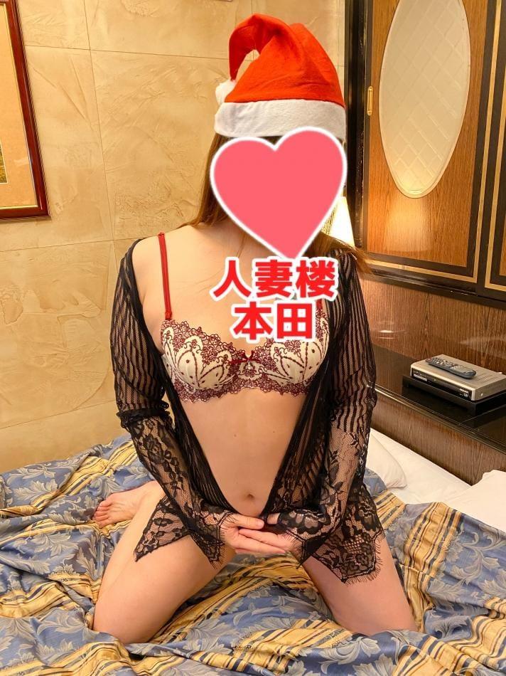 「おはようございます😃」12/21(12/21) 06:47   本田の写メ・風俗動画