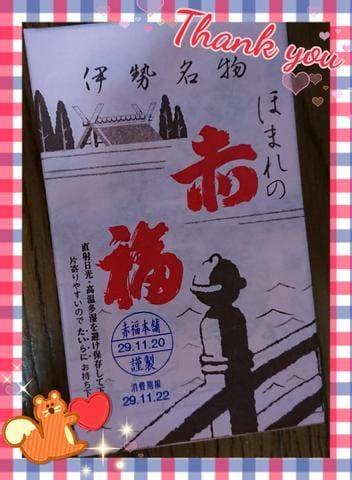 「赤福?!」11/21(11/21) 16:12 | 岡部の写メ・風俗動画