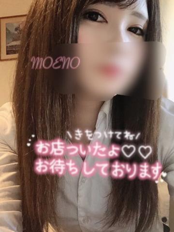 「出勤します!」12/21(12/21) 16:01 | 沖田 もえのの写メ・風俗動画
