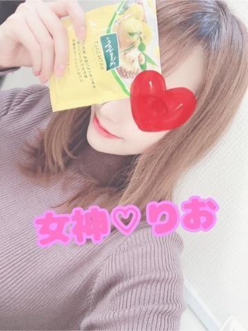 「冬至なので!」12/21(12/21) 16:20 | りおの写メ・風俗動画