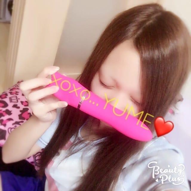 「おはよ~❤️」11/21(11/21) 17:02   Yume ユメの写メ・風俗動画