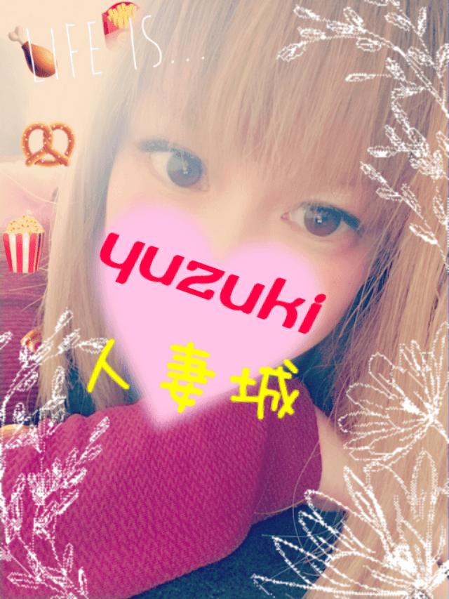「週末の予定(^-^)/」11/21(11/21) 18:30 | 柚月の写メ・風俗動画