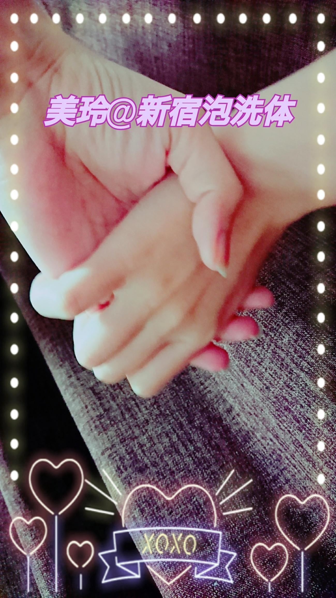 「はじめて‥?」11/21(11/21) 20:52 | 美玲(みれい)の写メ・風俗動画