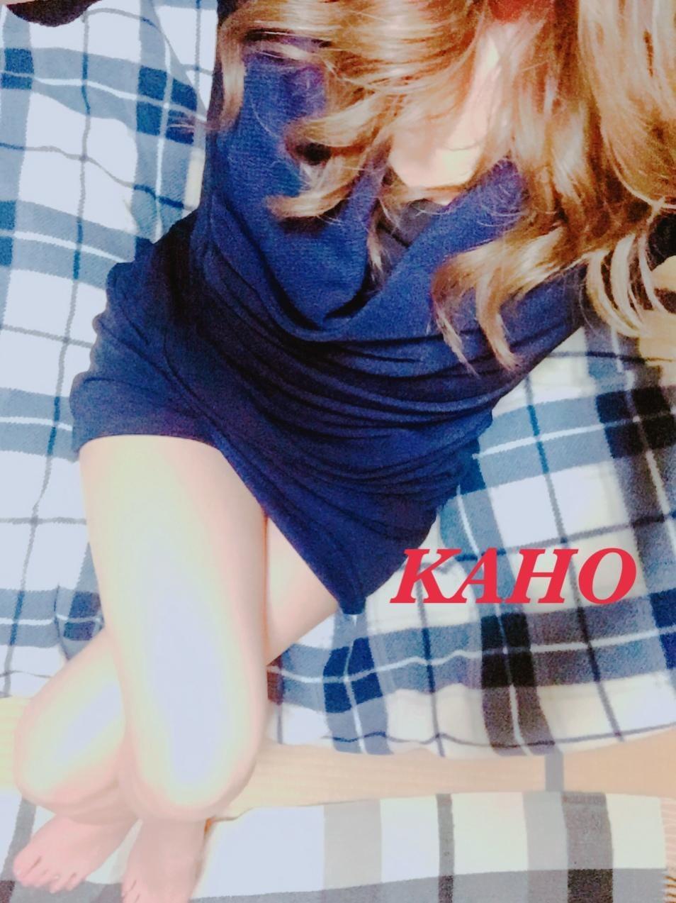 「こんにちは♪」12/22(12/22) 22:58 | かほの写メ・風俗動画