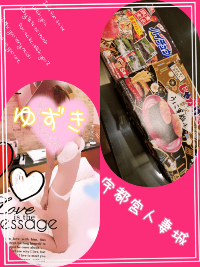 「ローション風呂(*/-\)」11/22(11/22) 00:32 | 柚月の写メ・風俗動画