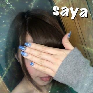 「お礼♡」11/22(11/22) 03:37 | さやの写メ・風俗動画