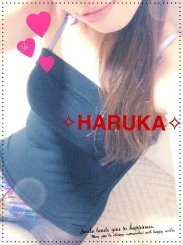 「ありがとうございました☆彡」11/22(11/22) 04:26 | 遥(はるか)の写メ・風俗動画