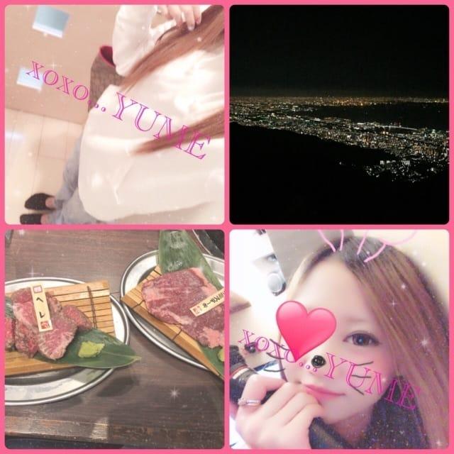 「ゆめの休日❤️」11/22(11/22) 06:58   Yume ユメの写メ・風俗動画