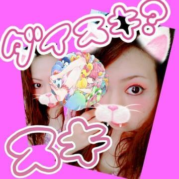 「おはよう」11/22(11/22) 10:38 | 栗田いちかの写メ・風俗動画
