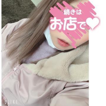 「久しぶりに」12/24(12/24) 10:07 | あさみの写メ・風俗動画