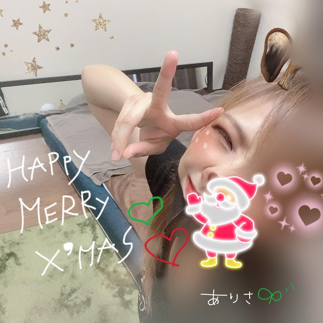 「クリスマスイブ(♡)」12/24(12/24) 16:26 | 亜梨沙~ありさ~の写メ・風俗動画