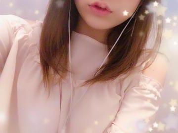 「出勤(*´꒳`*)」11/22(11/22) 13:26 | ひなたの写メ・風俗動画