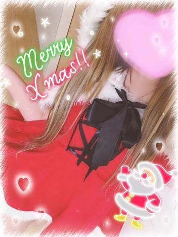 「クリスマス〜?」12/25(12/25) 17:53 | せいらの写メ・風俗動画
