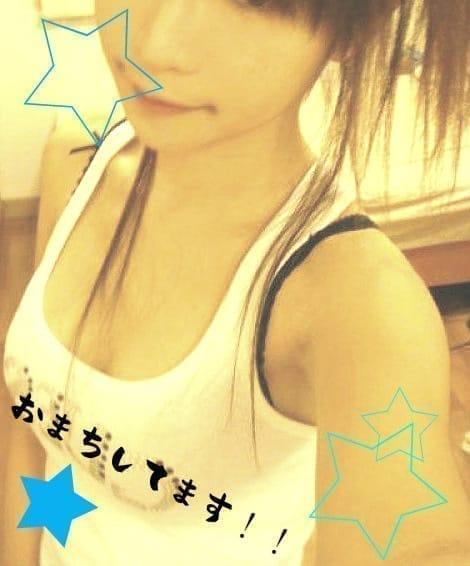 「おまちしてます。うちばし( ゚x゚)ノ ヨロピーコ!」11/22(11/22) 22:30 | 内橋(うちばし)の写メ・風俗動画
