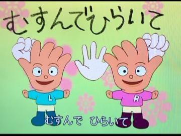「リピーターさんってさ」12/27(12/27) 01:33 | みゆき奥様の写メ・風俗動画