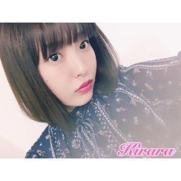 「お礼。」11/23(11/23) 16:54 | きららの写メ・風俗動画