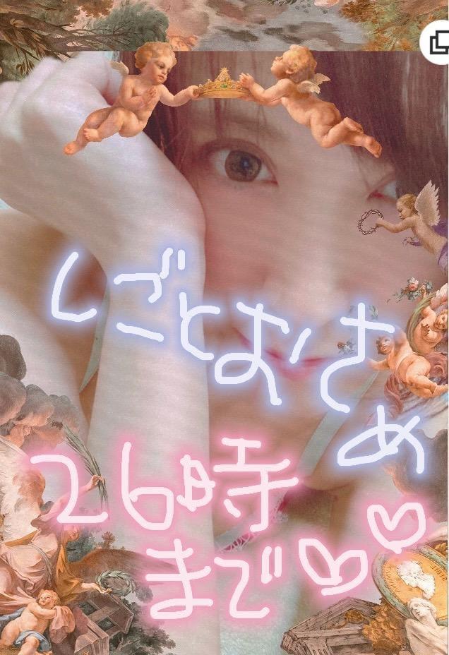 「本日仕事納め〜」12/30(12/30) 15:59 | リカの写メ・風俗動画