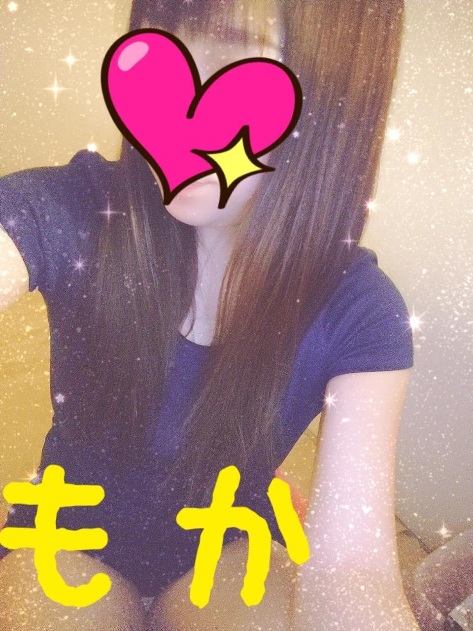 「こんにちは。◕‿◕。もかです☆」12/31(12/31) 10:19 | もかの写メ・風俗動画