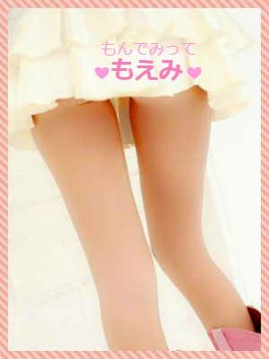 「Iさん☆」11/24(11/24) 05:15 | もえみの写メ・風俗動画