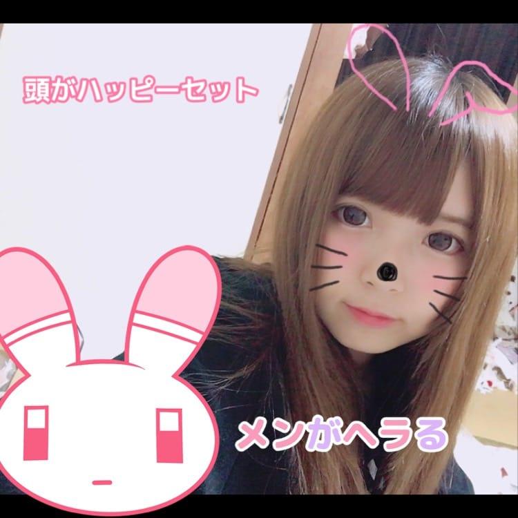 「。」11/24(11/24) 10:41 | ☆メル☆MERU☆の写メ・風俗動画