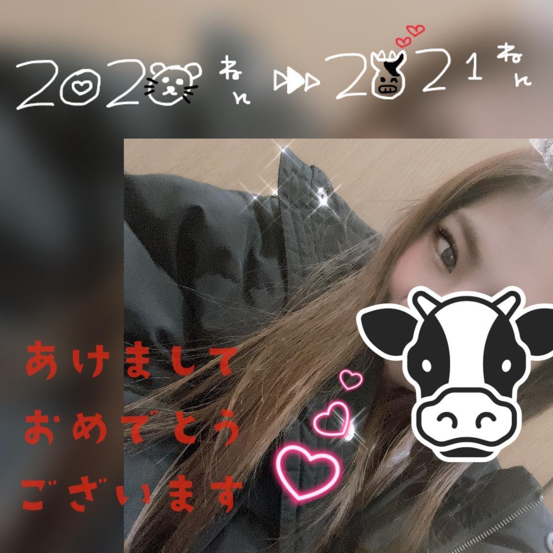 「あけましておめでとうございます(♡)」01/01(01/01) 02:10 | 亜梨沙~ありさ~の写メ・風俗動画