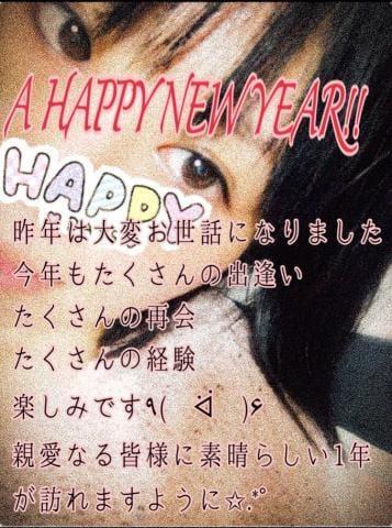 「新年´ω`)」01/01(01/01) 08:23 | リョウの写メ・風俗動画