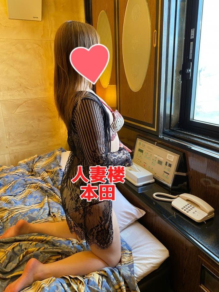 「新年のご挨拶(*´?`*)」01/01(01/01) 12:26   本田の写メ・風俗動画